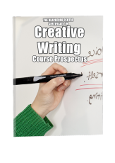 Creative Writing Course brochure